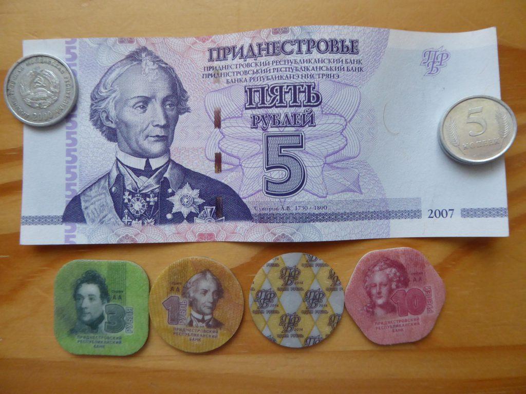 Money_Transnistria